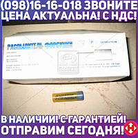 ⭐⭐⭐⭐⭐ Распылитель-273 КАМАЗ ЕВРО-1 ( двигатель 240,260л.с.) в контактный (пр-во ЯЗДА) 273.1112110-30(конт)