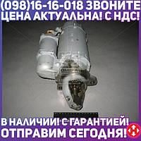 ⭐⭐⭐⭐⭐ Стартер КАМАЗ АВТОБУСЫ,спецтехника Z=10 8,2КВТ (EURO) (производство  БАТЭ)  СТ142-3708000-10