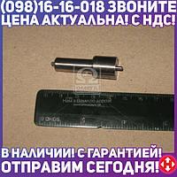 ⭐⭐⭐⭐⭐ Распылитель-904 (ЕВРО-2) (производство  АЗПИ, г.Барнаул)  904.1112110