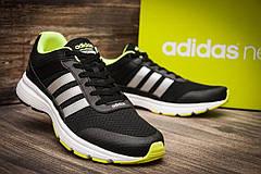 Кроссовки мужские Adidas Cloudfoam VS City  ( 100% оригинал  ), черные (7062-1) размеры в наличии ► [  46 (последняя пара)  ], фото 3