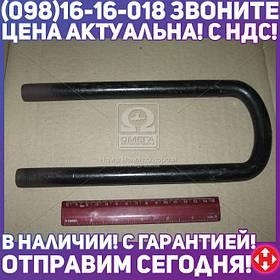 ⭐⭐⭐⭐⭐ Стремянка рессоры передней КАМАЗ М20х1,5 L=240 без гайки (производство  Самборский ДЭМЗ)  5320-2902408