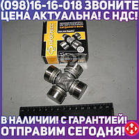 ⭐⭐⭐⭐⭐ Крестовина рулевого вала карданного КАМАЗ ( с подшипником ) (производство  Прогресс)  5320-3422039