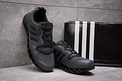 Кроссовки мужские Adidas Terrex, серые (13592) размеры в наличии ► [  42 (последняя пара)  ], фото 3