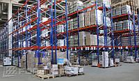 Проект комплексного оборудования склада алкогольной продукции