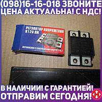 ⭐⭐⭐⭐⭐ Реле интегральное Я120 (производство  РелКом)  Я120