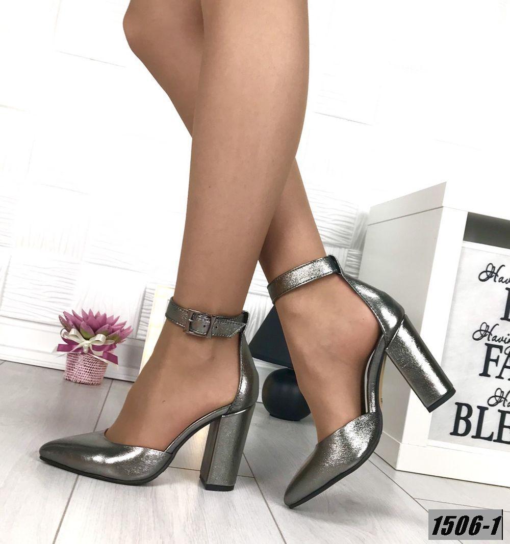 Женские изящные туфли с натуральной кожи никель