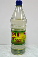 Растворитель 646 без прекурсов WIN 620± 20 г