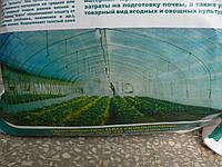 Агроволокно 23 гр. 100*1,6 м. белое