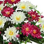 Букет хризантема на папоротнике, 42см  (8 шт в уп), фото 2