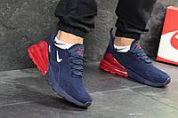 Мужские кроссовки Nike Air Max 270 7002, фото 1