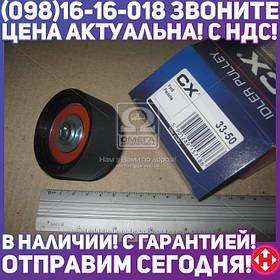 ⭐⭐⭐⭐⭐ Ролик натяжной ФОРД (производство  Complex)  CX33-50