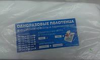 Салфетки спанлейс гладкие 40см*20см (100шт/уп нарезные), ТМ RIO