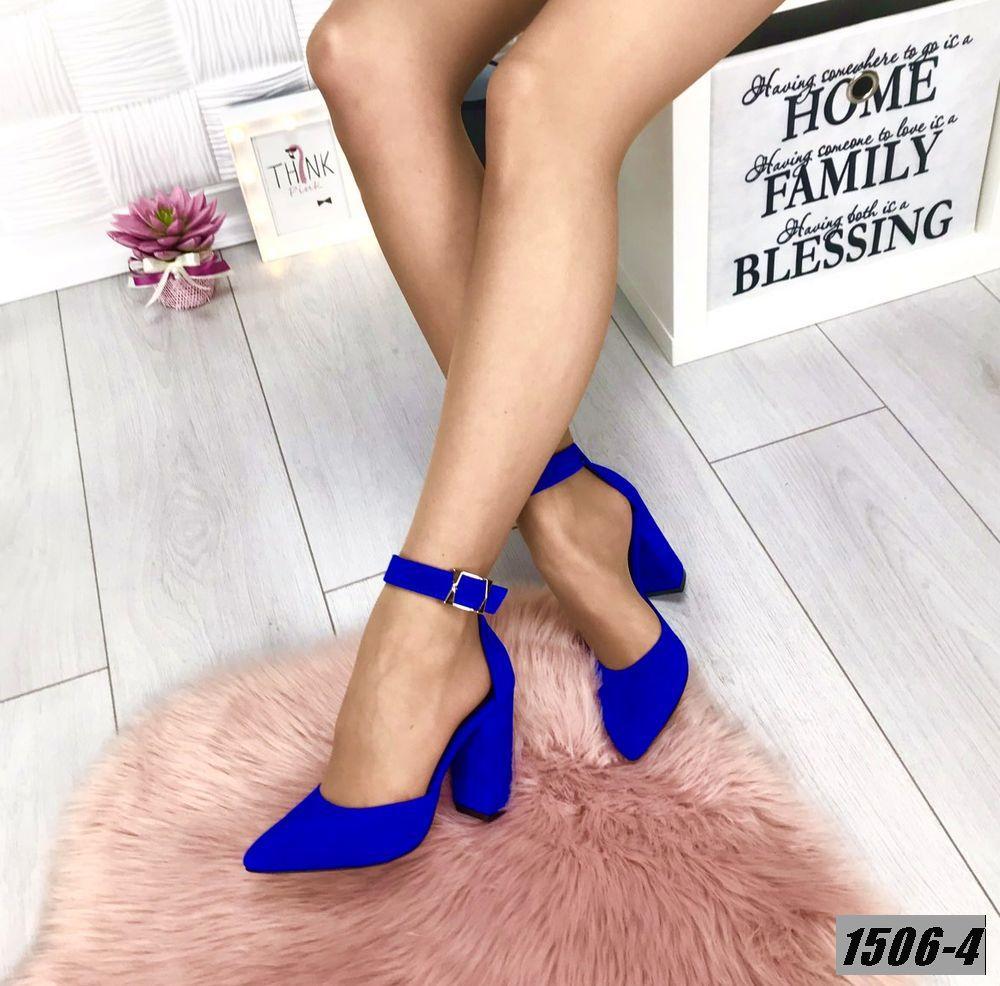 Женские изящные туфли с натуральной замши 36-40