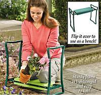 Скамейка-подставка для дачи.