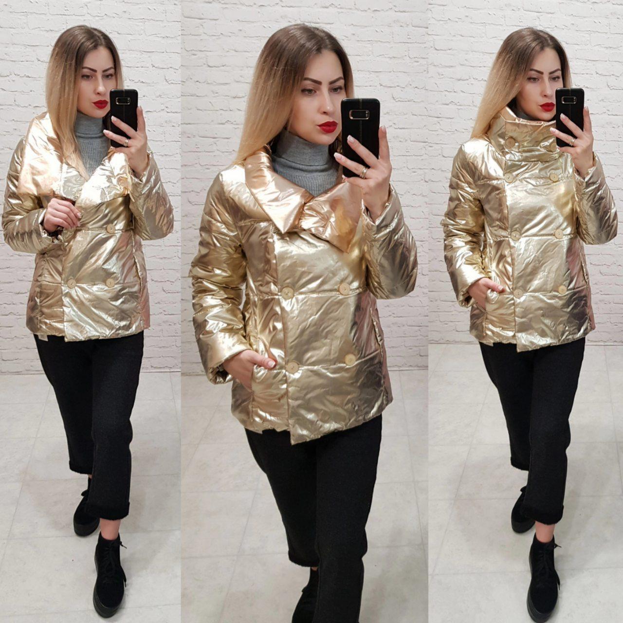 Женская демисезонная куртка (арт 1001) цвет золото с бронзовым воротником