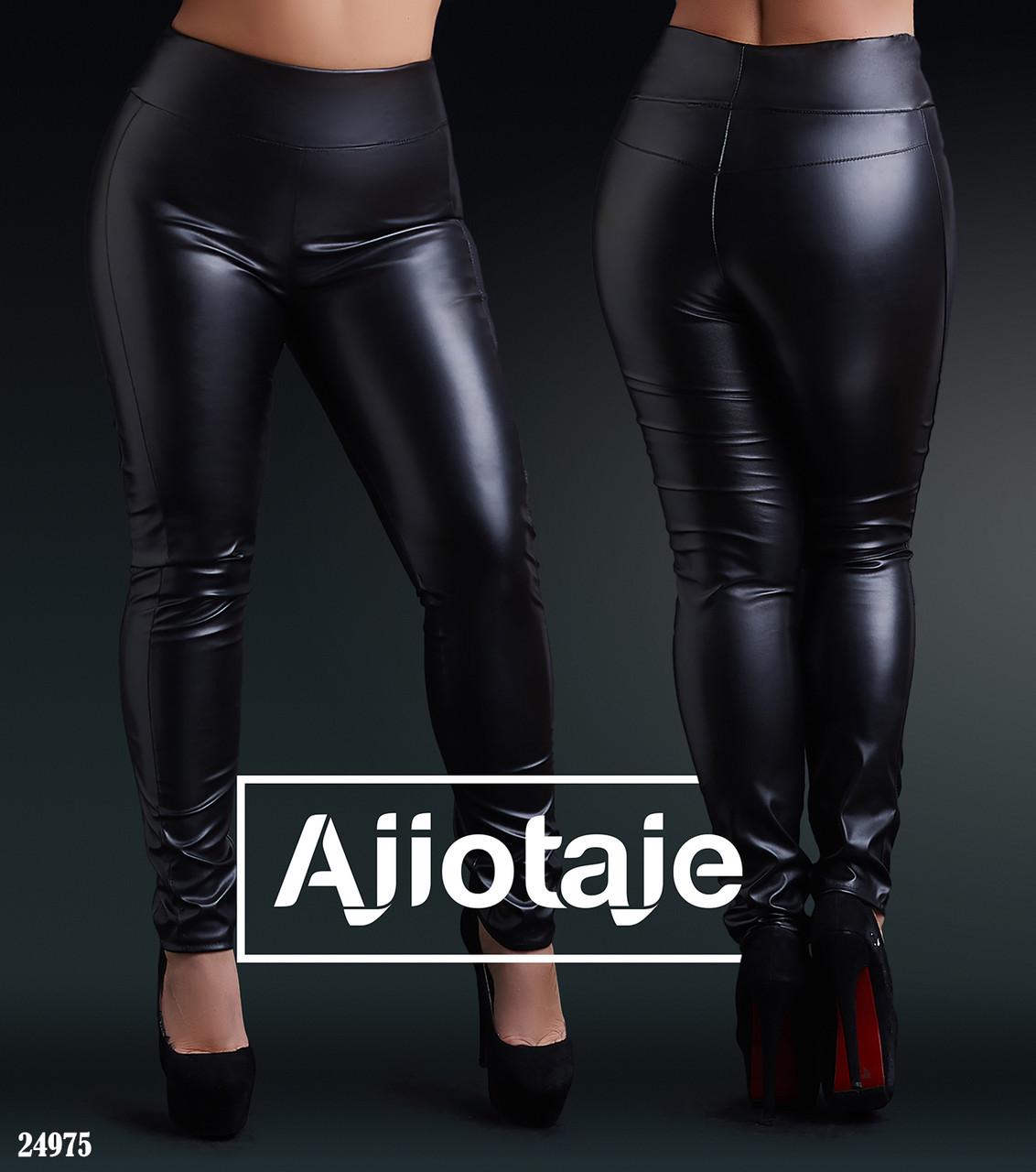 Леггинсы женские  батал р.46-60  Ajiotaje XL