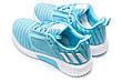 Кроссовки женские Adidas Climacool, голубой (12902) размеры в наличии ► [  38 (последняя пара)  ], фото 4