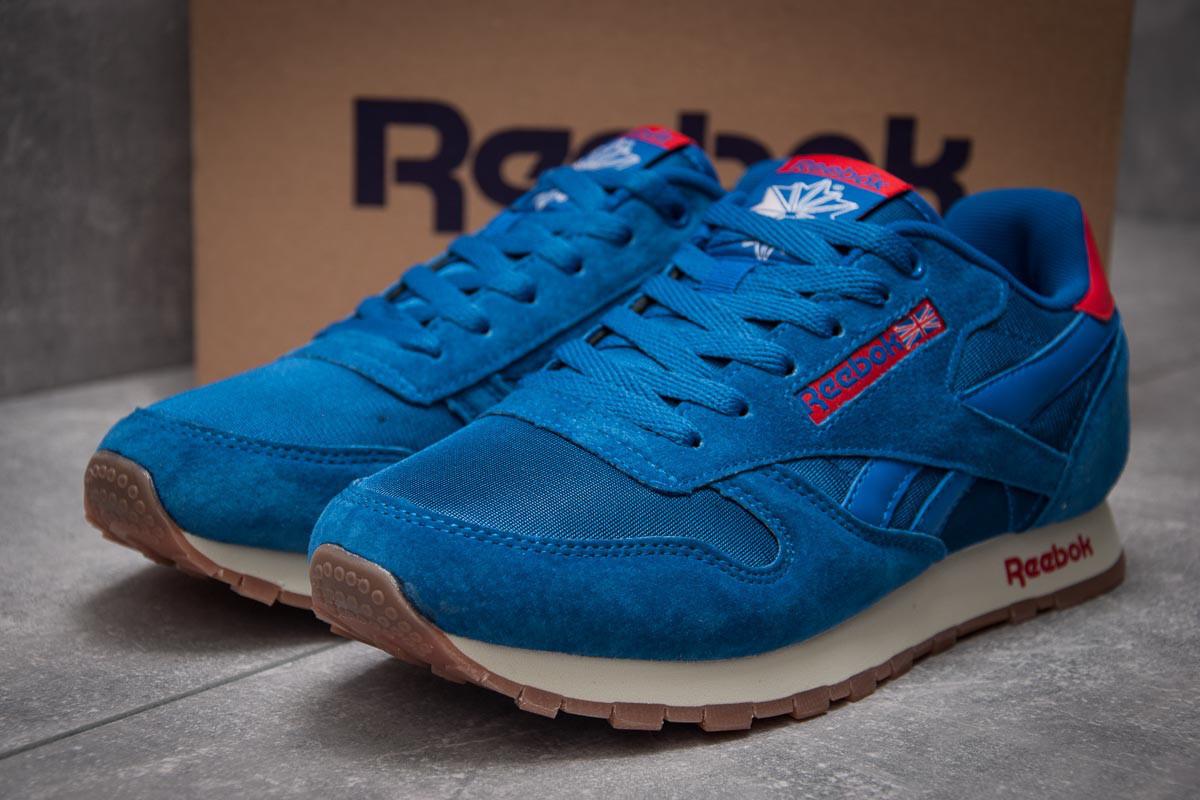 Кроссовки мужские Reebok Classic, синие (11382) размеры в наличии ► [  44 (последняя пара)  ]