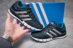 Кроссовки женские Adidas Climacool, темно-синие (13093) размеры в наличии ► [  36 39  ], фото 2