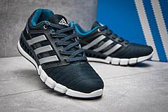 Кроссовки женские Adidas Climacool, темно-синие (13093) размеры в наличии ► [  36 39  ], фото 3