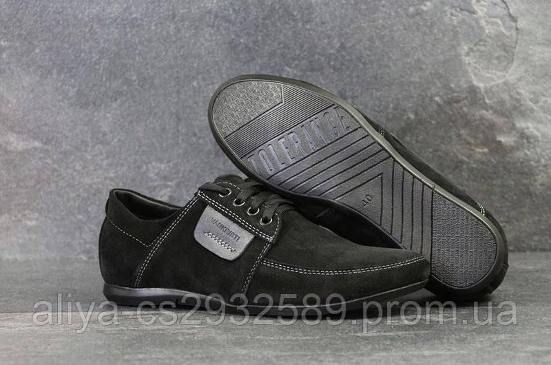 Мокасины замша Van Kristi 210 NAV Black