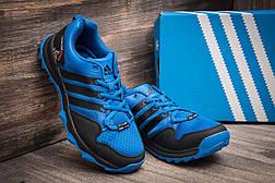Кроссовки мужские Adidas Terrex Gore Tex, черные (11344) размеры в наличии ► [  41 45  ], фото 3