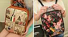 Стильный женский рюкзак с принтами, фото 9