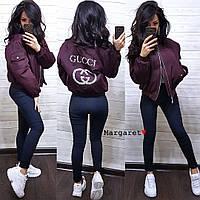 Куртка бомбер женская стильная демисезонная в стиле Gucci коттон на подкладе Gmk911, фото 1