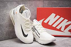 Кроссовки мужские Nike Air 270, белые (13752) размеры в наличии ► [  42 44  ], фото 3