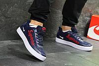 Мужские кроссовки Nike Supreme  7021, фото 1