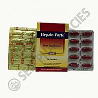 Hepato-Forte® 30 капсул. Лечение печени. Египет