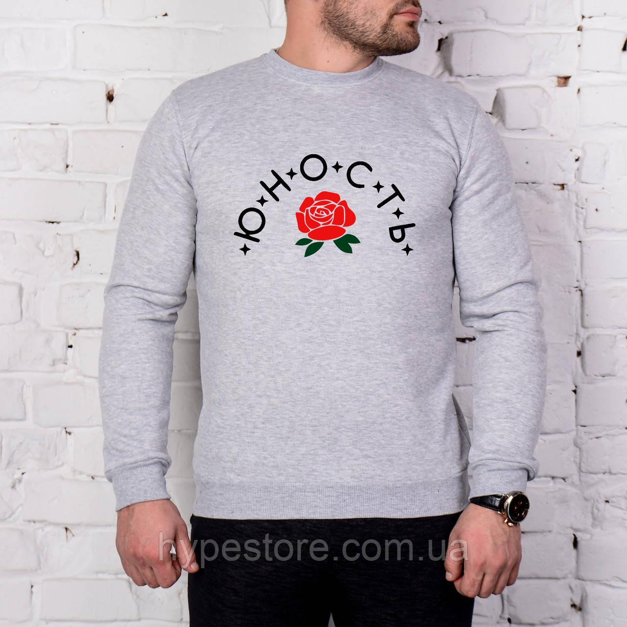 Мужской спортивный серый свитшот, кофта, лонгслив, реглан Юность (крупный лого), Реплика