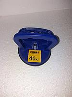 Склодомкрат TM Sigma 40кг