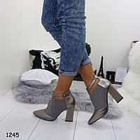 Туфли закрытые эко кожа+резинка серебро 1245, фото 1
