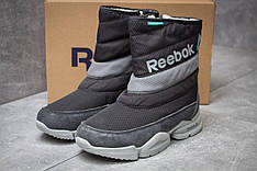 Зимние ботинки Reebok  Keep warm, серые (30272) размеры в наличии ► [  40 41  ]