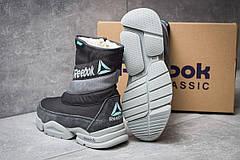 Зимние ботинки Reebok  Keep warm, серые (30272) размеры в наличии ► [  40 41  ], фото 2