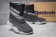 Зимние ботинки Reebok  Keep warm, серые (30272) размеры в наличии ► [  40 41  ], фото 3