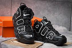 Кроссовки женские Nike Air Uptempo, черные (14772) размеры в наличии ► [  37 39 41  ], фото 3