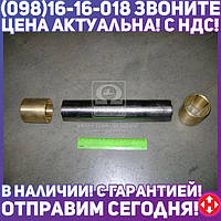 ⭐⭐⭐⭐⭐ Шкворень МАН в комплект со втулками (пр-во Беларусь) 64221-3001019
