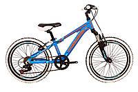 """Горный велосипед детский mascotte spark 20"""", фото 1"""