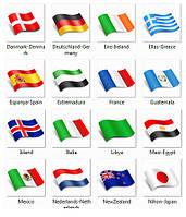 Флаги 1500х1000 мм