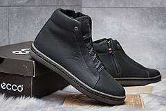 Зимние ботинки  на мехуEcco S Shoes, черные (30791) размеры в наличии ► [  40 44  ], фото 3