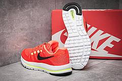 Кроссовки мужские Nike  Zoom Vomero 12, оранжевые (12181) размеры в наличии ► [  41 (последняя пара)  ], фото 2