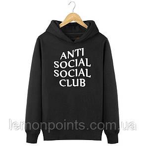 Худи, кофта, кенгурушка Anti Social Club E111, худі, толстовка анті соціал клаб