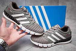 Кроссовки мужские Adidas Climacool, серые (13085) размеры в наличии ► [  44 (последняя пара)  ], фото 2