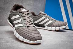 Кроссовки мужские Adidas Climacool, серые (13085) размеры в наличии ► [  44 (последняя пара)  ], фото 3