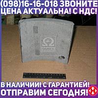 ⭐⭐⭐⭐⭐ Накладка тормоза ИКАРУС,МАЗ (пр-во Трибо) 018.01.-3341-013-01