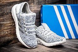 Кроссовки мужские Adidas Ultra Boost M, серые (4258-2) размеры в наличии ► [  41 43  ], фото 3