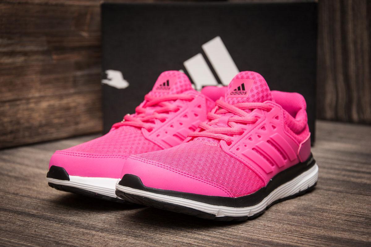 Кроссовки женские Adidas Galaxy 3.1 W  ( 100% оригинал  ), розовые (7059) размеры в наличии ► [  37 40 41  ]