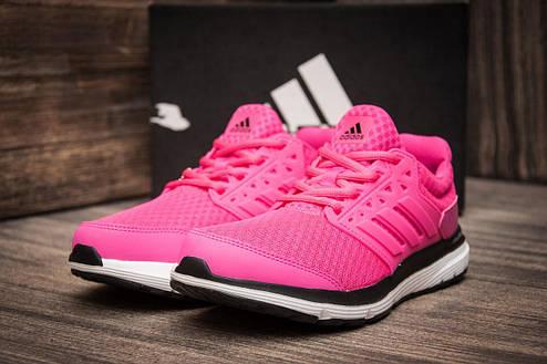 Кроссовки женские Adidas Galaxy 3.1 W  ( 100% оригинал  ), розовые (7059) размеры в наличии ► [  37 40 41  ], фото 2
